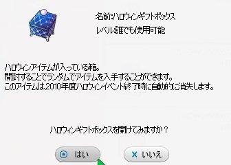 101102-02.jpg