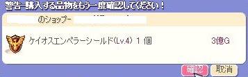 101210-01.jpg