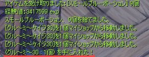 110226-02.jpg