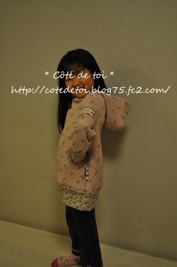 DSC_0546_convert_20120109012538.jpg