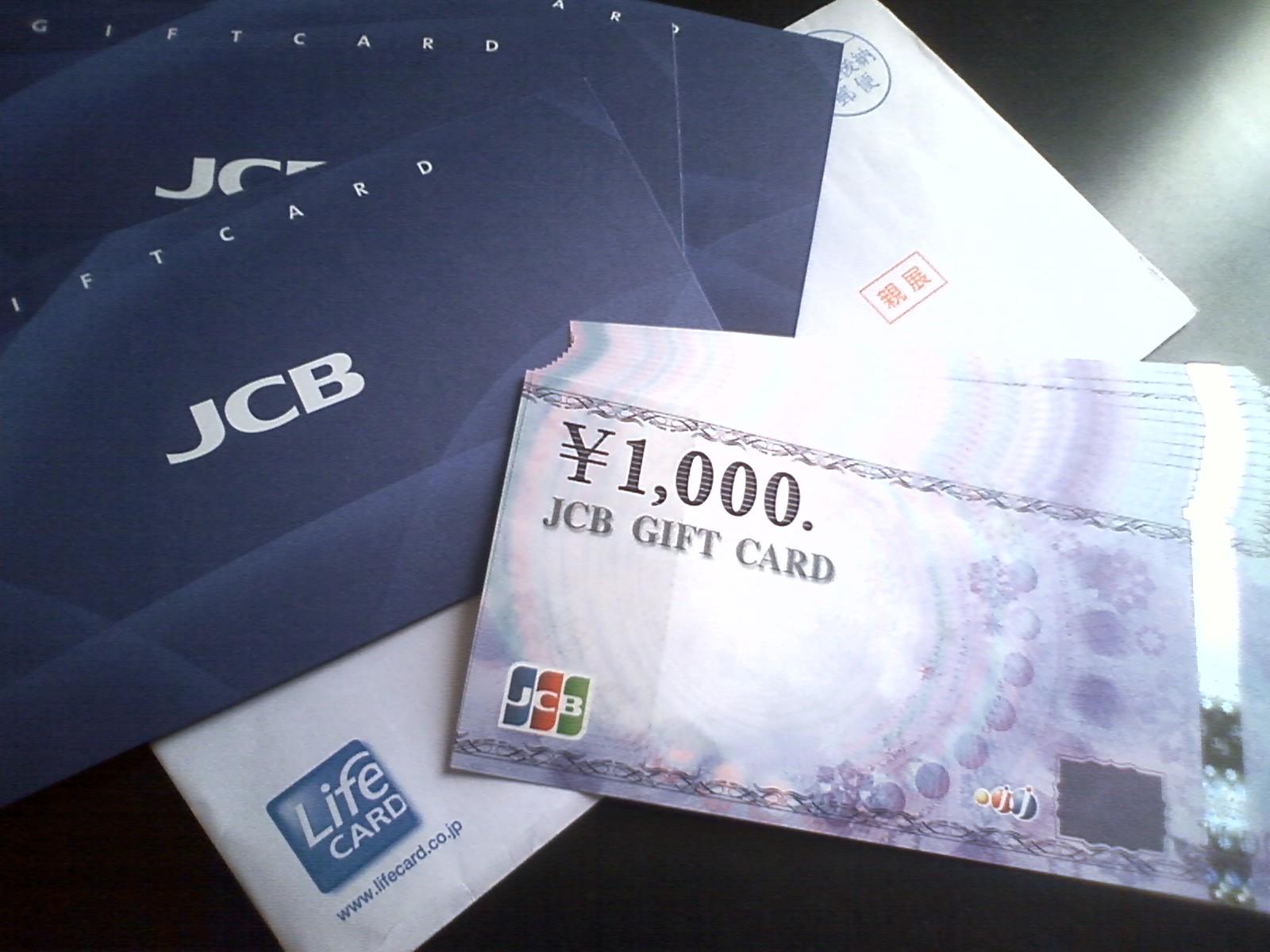 トップ 素晴らしい ギフトカード jcb   9824