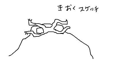 sotoiwa 166