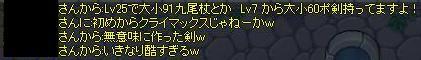 sasayaki1