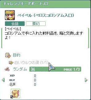 kuesuto2.jpg