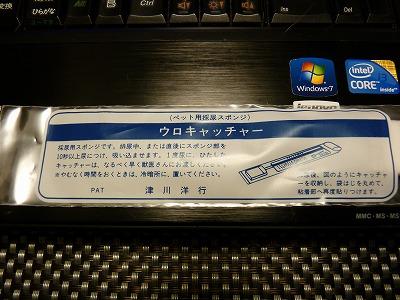x-P1220820.jpg