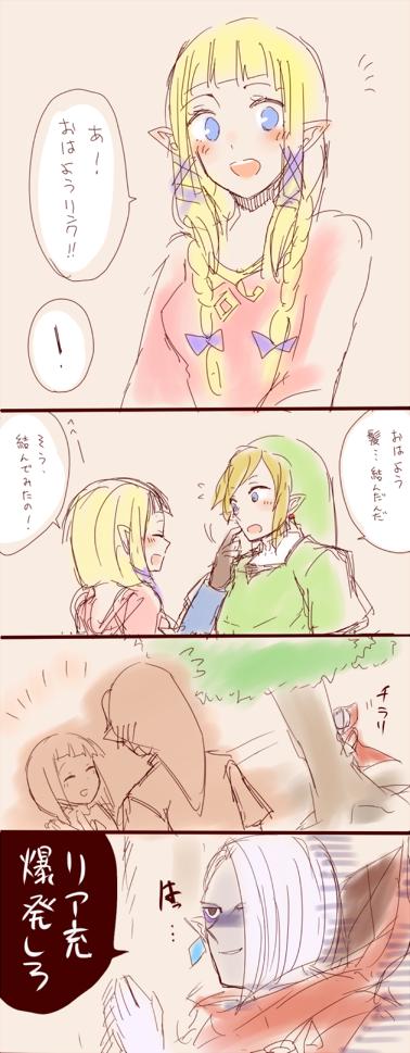 rinzeru_m.png