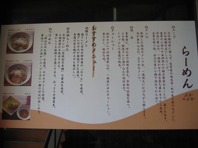 _2011_02_15_4.jpg