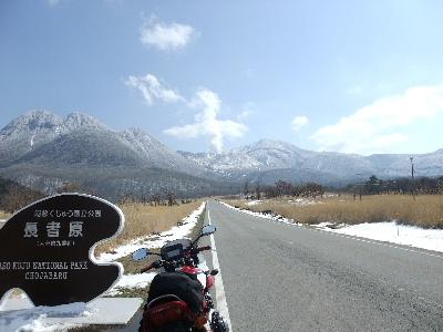2010_0314バイク0290