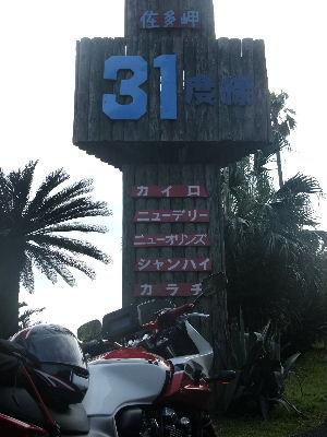 2010_0314バイク0535