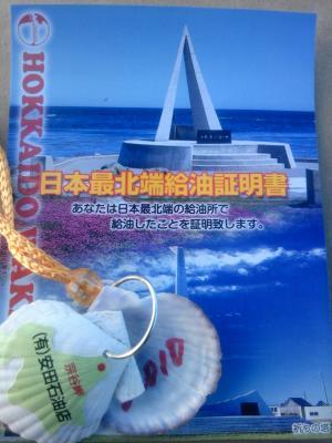 DVC00062_convert_20100925194519.jpg