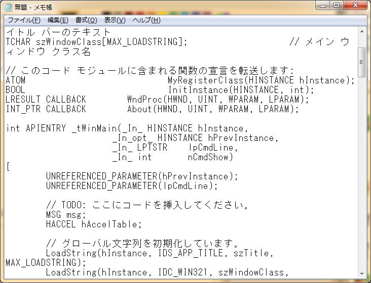 ソースとは - IT用語辞典 e-Words