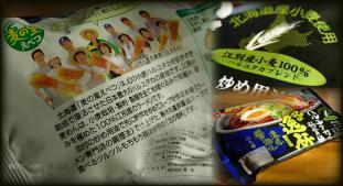 DSCN0153 2010.01.20