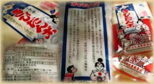 DSCN0138 2010.01.20