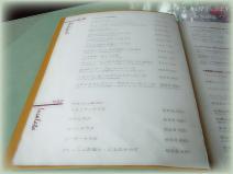 DSCF2434 2010.05.26