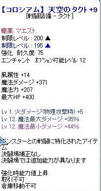 11042802.jpg