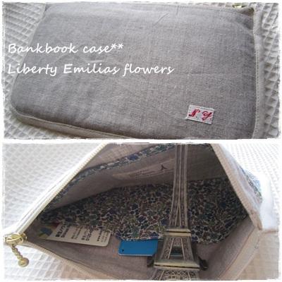 bankbook emi