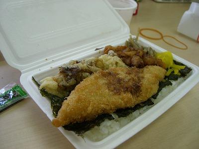青山ごはん亭・のりミックスお弁当・400円