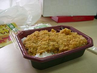 ほかほか亭・和風かつめし・460円