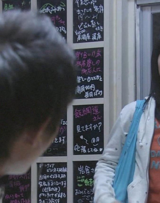 [てっぱん」コインランドリー黒ボード 2011.02.28