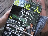 sansuikan0084.jpg