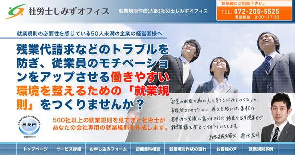 写真スタジオ大阪 プロフィール写真