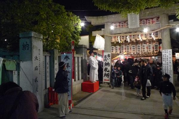 フォトスタジオ大阪 and photo(アンドフォト) 「豊中えびす祭り」