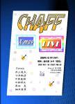 chaff p3