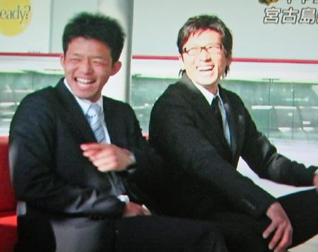 miyakozima-002.jpg