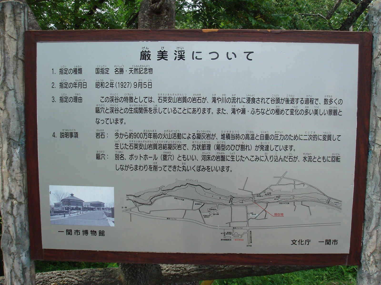 DSC02750.jpg