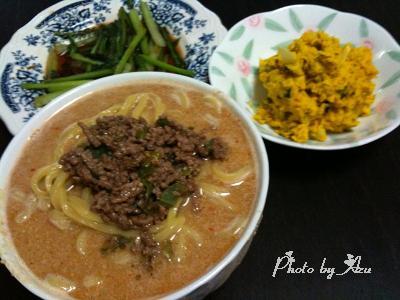 坦々麺・かぼちゃらサラダ・かぶの葉のオイスターソース炒め