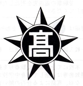 koushou2.jpg