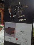 0924片山雅美先生個展