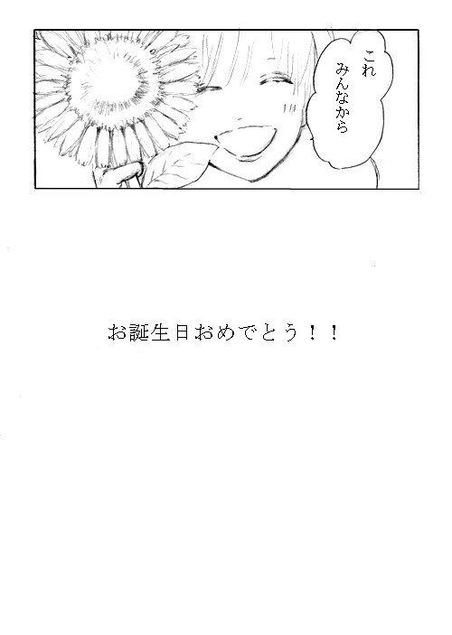 20110829no6.jpg