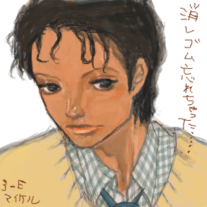 cocolog_oekaki_2009_12_30_16_23.png