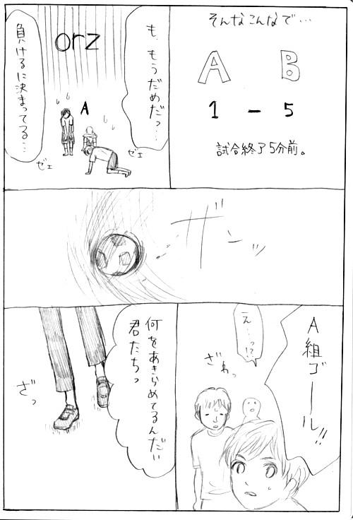 szd12.jpg
