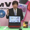 FMVA40GBJ-120511.jpg