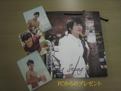 2010年雪・萌々花・オフ会 009