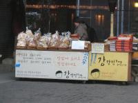 2010年1月28日~30日韓国旅行 096