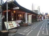 2010年1月28日~30日韓国旅行 092