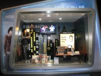 2010年1月28日~30日韓国旅行 127
