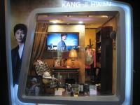 2010年1月28日~30日韓国旅行 115
