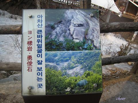 2010年1月28日~30日韓国旅行 188(30)