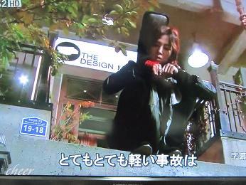 2011.7.9~11韓国旅行(弘大 他) 212(8)