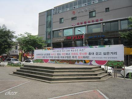 2011.7.9~11韓国旅行(弘大 他) 115(10)
