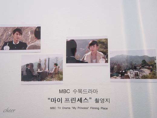 2011.7.9~11韓国旅行(弘大 他) 143(12)