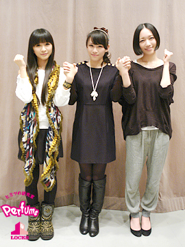Perfume317.jpg