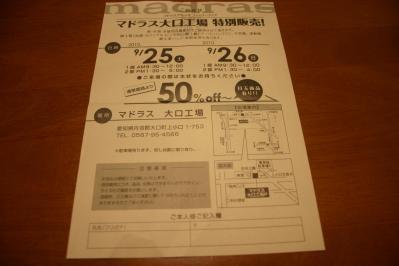 IMG_8027_convert_20100916003839.jpg