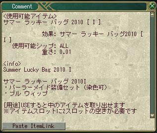 20100727202532.jpg