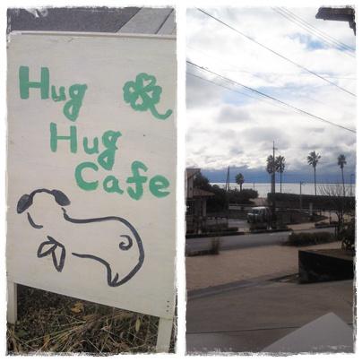 HUGHUGカフェ2
