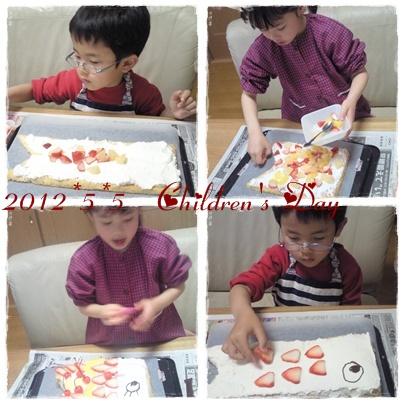 こいのぼりケーキ作り3